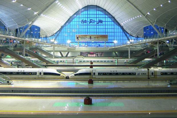 Sân bayquốc tế Thiên Hà Vũ Hán