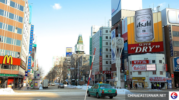 ve-may-bay-di-sapporo-1