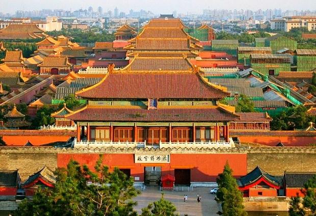 Đi Bắc Kinh