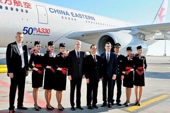 China Eastern Airlines - Hãng hàng không quốc tế
