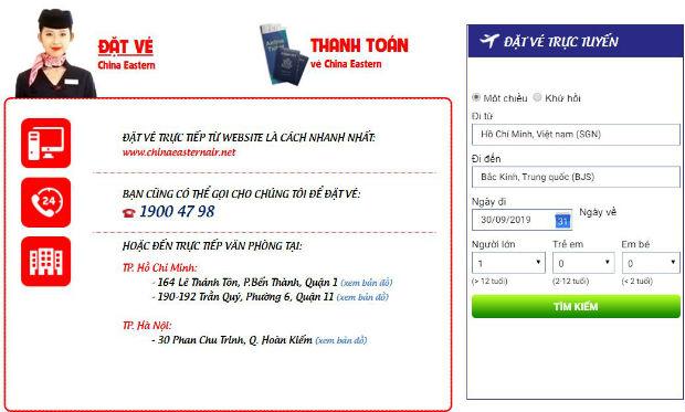 Form đặt vé máy bay China Eastern Airlines