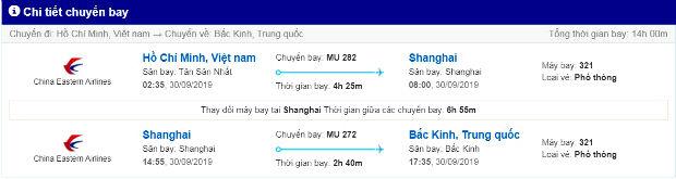 Chi tiết hành trình bay từ TPHCM đi Bắc Kinh