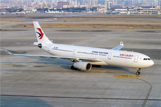 san-ve-may-bay-china-eastern-airlines-1142020-1