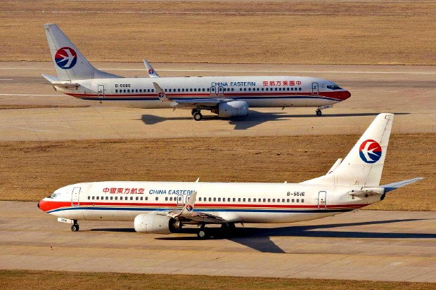 Số điện thoại tổng đài vé máy bay China Easter Airlines