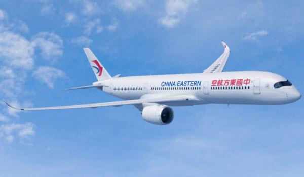 thông tin cần biết China Eastern Air mới